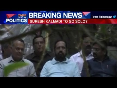 Congress leader Suresh Kalmadi to go solo?