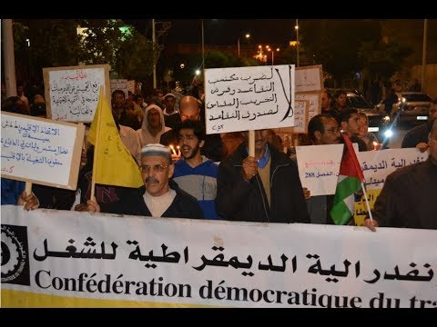مسيرة الشموع ل -ك.د.ش. -بميدلت اصوات منددة …