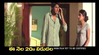 Mahesh-Movie-Trailer-2