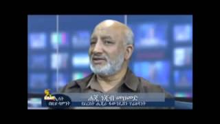 Haji Najib's recent interview with ESAT regarding the Ethiopian Muslim's issue  Part2 April 25, 2014
