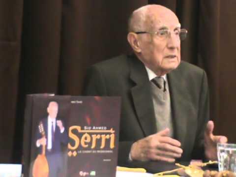 SID AHMED SERRI SALLE DE CONFERENCE A L'E.N.S.T HOTEL AURASSI