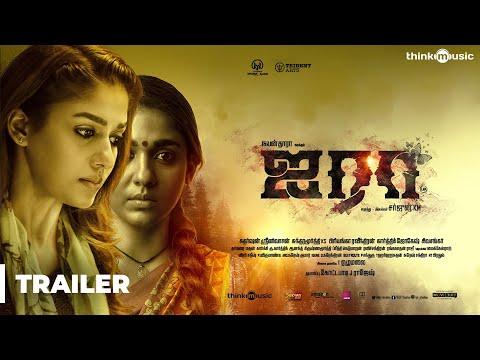 Airaa Official Trailer - Tamil - Nayanthara, Kalaiyarasan - Sarjun KM - Sundaramurthy KS