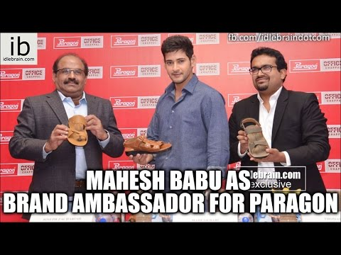 Mahesh Babu speaks at Paragon Promotion