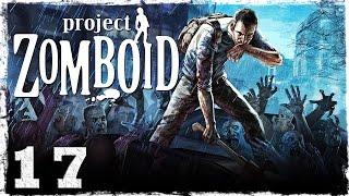 [Coop] Project Zomboid. #17: Укрепляем оборону.