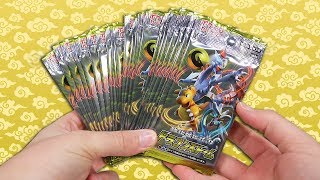Opening 30 Pokemon Dragon Storm Booster Packs