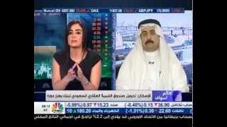 كيف سيحل مجلس الشورى السعودي مشكلة الاسكان والايجارات؟