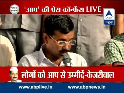 Kejriwal promises to restructure Aam Aadmi Party