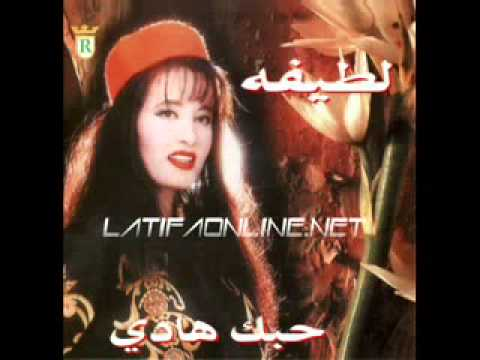 Related Pictures Arab Language Video By Pablo
