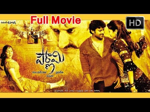 Pournami Full Length Telugu Movie || DVD Rip