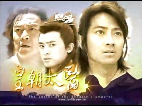 [Full Series] Hoàng Triều Thái Y - tập 5 (bản đẹp - lồng tiếng)