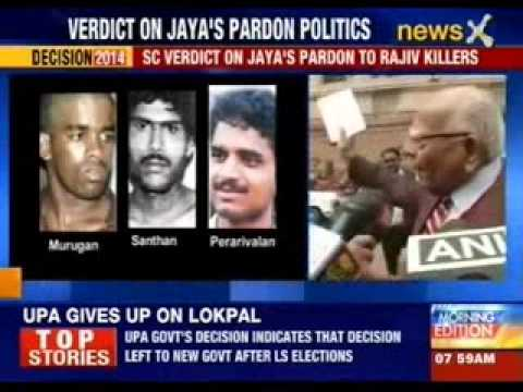 Rajiv Gandhi Assassination case: Verdicts on Jayalalithaa's pardon politics