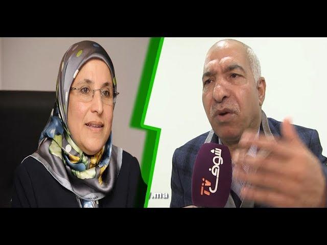 بريجة يُفجرها في وجه الوزيرة الحقاوي: قانون العنف ضد النساء مكاملش و فيه اختلالات | خارج البلاطو