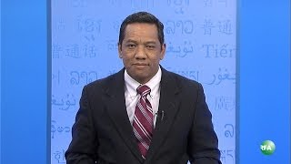 RFA Burmese TV March 10, 2014