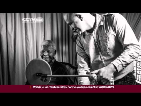 South Africa: In memory of Nelson Mandela's legacy