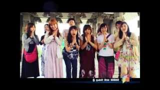 Sri Lanka Mage Mawubimayi - Official MTV/MBC theme song for CHOGM 2013