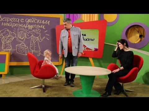 Хронический тонзиллит: школа доктора Комаровского