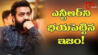 NTR Got Scared After Watching ISM