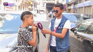 لموت ديال الضحك مع أجوبة لمغاربة حول عيد الأضحى وكيفاش كايقلبو الحولي (Be Happy) |