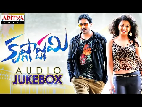 Watch Krishnashtami Movie Audio Launch