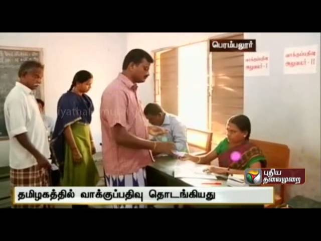 Loksabha Election Started in TamilNadu