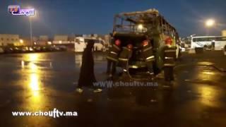 شوفو أول فيديو للحريق المهول بحافلة لنقل المسافرين في محطة أولاد زيان بالبيضاء والذي خلف خسائر كبيرة |