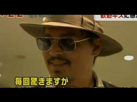 ジョニーデップが日本到着 Johnny Depp arrived in Japan. 映画『ローン・レンジャー』宣伝