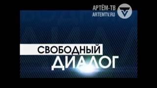 Свободный диалог Наталья Макиенко День молодёжи