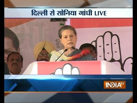 Sonia Gandhi addressing rally in Delhi