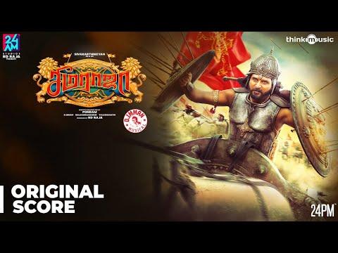 Seemaraja - Original Background Score - Sivakarthikeyan, Samantha - D. Imman - 24AM Studios