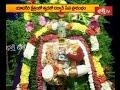 Yadagirigutta Temple Starts Darbar Seva Poojas