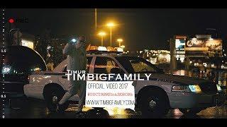 Тимур TIMBIGFAMILY - Поставил на любовь Скачать клип, смотреть клип, скачать песню
