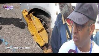 بالفيديو..حراس السيارات يبتكرون طريقة جديدة لمحاربة الصابو و العدادات   |   خبر اليوم