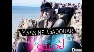 Yassine Gadouar - Yassinos - Lhbiba 2013 HD