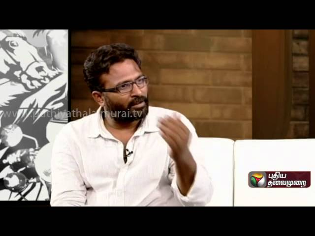 Thanga Meengal Director Ram in Cinema 360 Part02