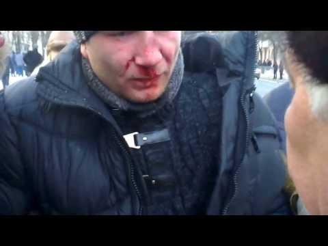 Евромайдан. Днепропетровск 26.01.14. Пойманый