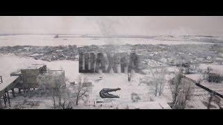 Рем Дигга ft. Mania - Шахта Скачать клип, смотреть клип, скачать песню
