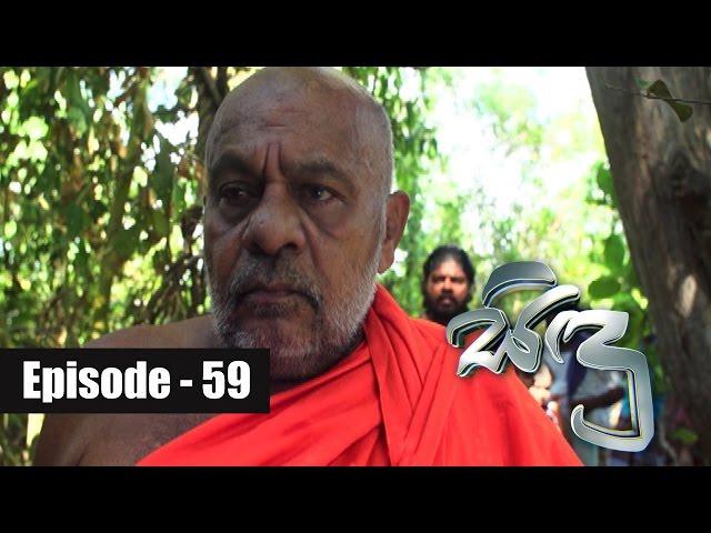 Sidu Episode 59
