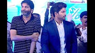 S/O Satyamurthy Success Meet