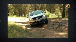 Тест Драйв - Nissan Quashqai
