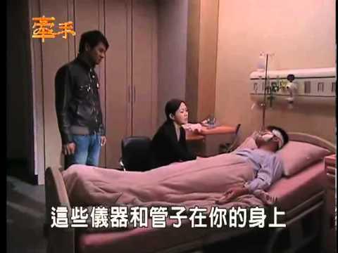 Phim Tay Trong Tay - Tập 261 Full - Phim Đài Loan Online