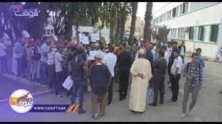 بالفيديو..الاحتجاجات تسبق زيارة العثماني لمسقط رأسه بإنزكان   |   بــووز