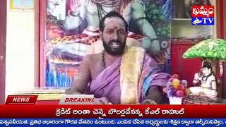 శ్రీ ప్లవ నామ లో ధనస్సు రాశి వారి ఫలితాలు Dhanussu rasi their results in Sri Plava Nama