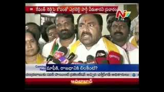 Cold war between Errabelli and Revanth Reddy