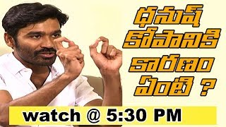 Dhanush leaves TV9 Interview in anger !..