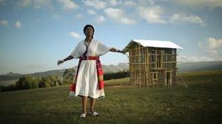 Emebet Negasi - Senda Bel ሰነዳ በል (Amharic)