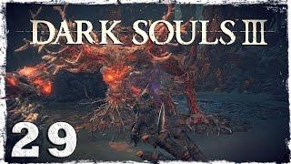 Dark Souls 3. #29: БОСС: Старый король демонов.