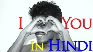 "How To Say ""I Love You"" In Hindi"