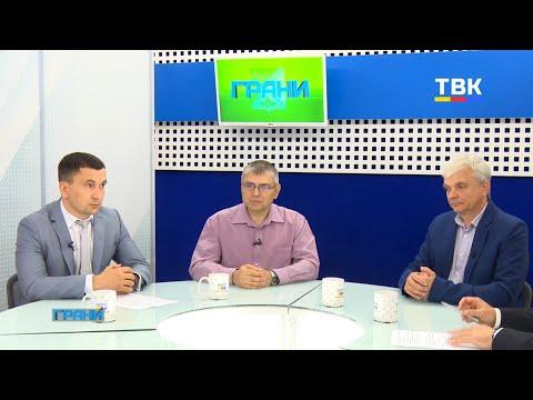 """Программа """"Грани"""": Как изменит Бердск новый Генеральный план?"""