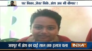 Agra: 11-year-old kid suffering from cancer seeks help from PM Modi