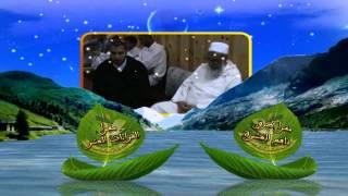 جمعية الإمام أبي شعيب الدكالي/ مقرأة الشيخ محمد السحابي